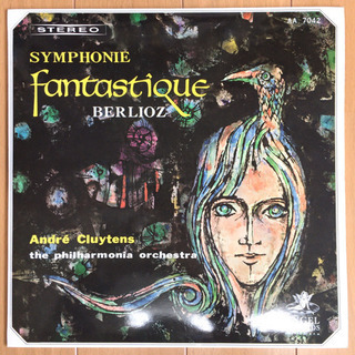 ベルリオーズ:幻想交響曲 / アンドレ・クリュイタンス LP レコード