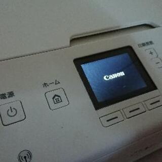 Canon キャノン MG5530