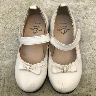 フォーマル靴・白☆17㎝ 結婚式・発表会