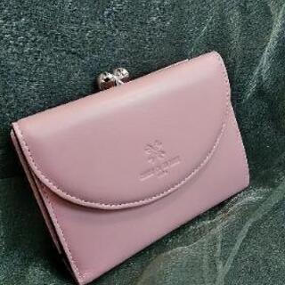未使用 コムサの財布