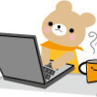 5月11日開始!受電業務/時給1600円~コールセンター経験者募集!