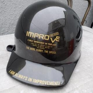 ハーフヘルメット(MAC HOUSE)