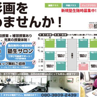 京都水彩画塾の入塾説明会のお知らせ!