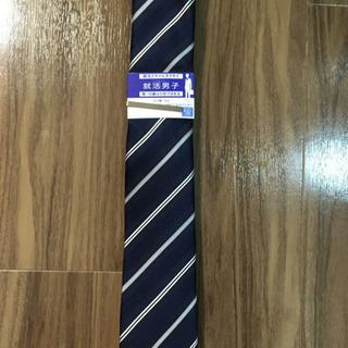 ネクタイ、タイピンセット 未使用品 期間限定セール