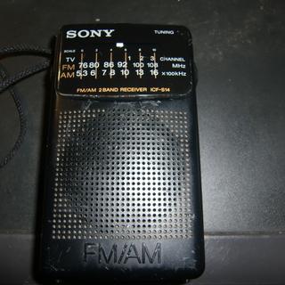 SONY FM/AM 2バンド ポータブルラジオ ICF-S14