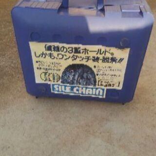 オカモト製非金属タイヤチェーン