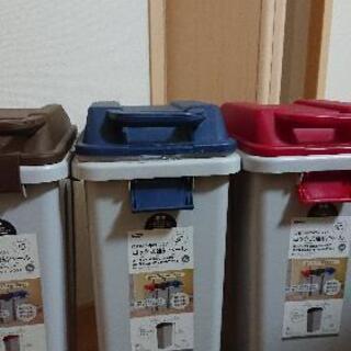 ニトリ ふた付き 連結ゴミ箱 35L×2箱 25L×1箱