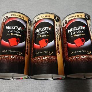 ネスレ コーヒー バリスタ ネスカフェ エクセラ 105g x ...