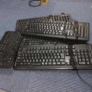 キーボード5個