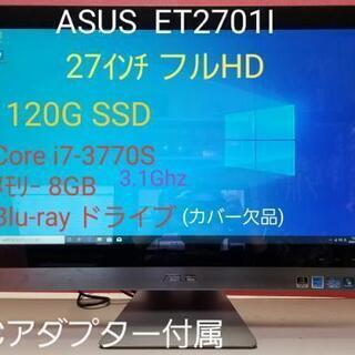ASUS 液晶一体型 All-in-one PC ET2701I