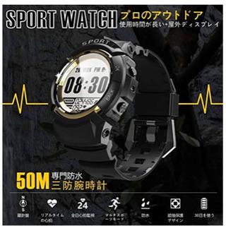 新品★スマートウォッチ 腕時計 心拍計 罗针盤 歩数計 カロリー