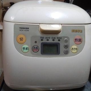 【値下げ】炊飯器・炊飯ジャーが250円で‼(難アリ)
