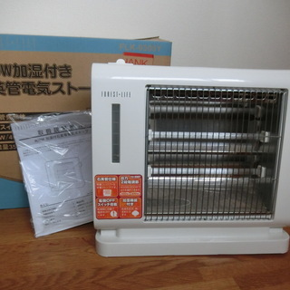 ☆電気ストーブ☆2段階調整・加湿機能☆2014年製