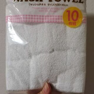 台拭きタオル(白)