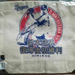 【取引場所相談可】松坂大輔 日本球界復帰後初勝利 トートバッグ