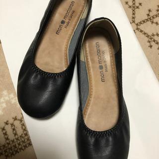 mon macaron 靴⭐️