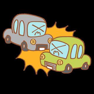 〜交通事故について〜