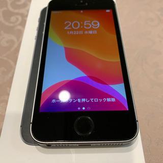 iPhone SE 32GB SIMフリー  スペースグレイ