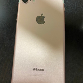 iPhone 7 Rose Gold 256 GB SIMフリー