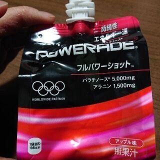 パワーエイド(スポーツゼリー飲料)