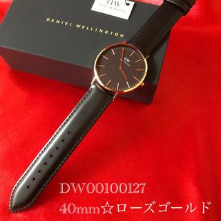 DW ダニエルウェリントン 腕時計 40mm ローズゴールド