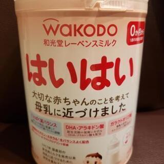 和光堂はいはい 粉ミルク810g 1缶