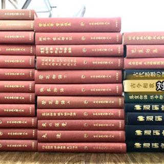 【古本】国文書『源氏物語』全5冊なども含む!【目立つ傷なし】