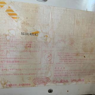 引取り限定 1998年製電子レンジ差し上げます。