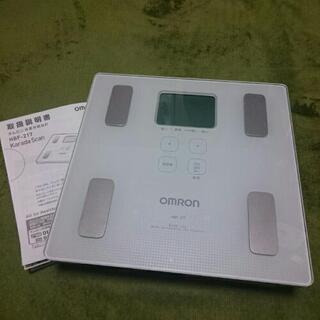【OMRON】体重体組成計