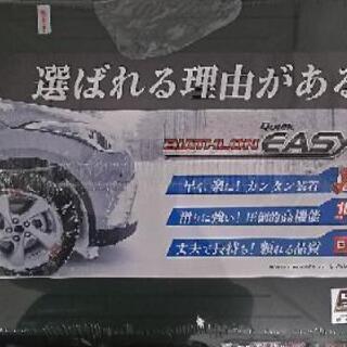 新品未開封タイヤチェーンバイアスロン クイックイージー QE10