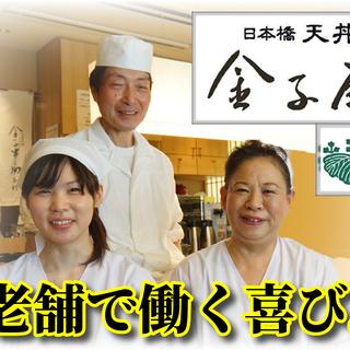 【吉祥寺】落ち着いた老舗で和食の文化を守っていく…。食べログ評価...