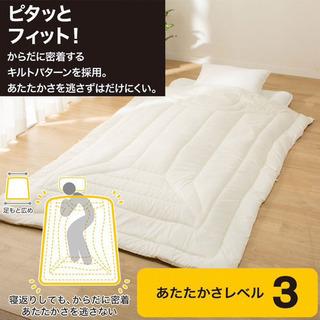 8,000円→3,000円‼️半額以下‼️【寝返りしても体に密着...