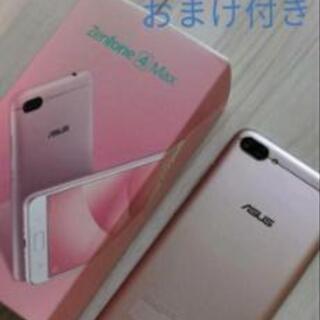 ASUA ZenFone4シムフリー 別ケーブルおまけ9本☆