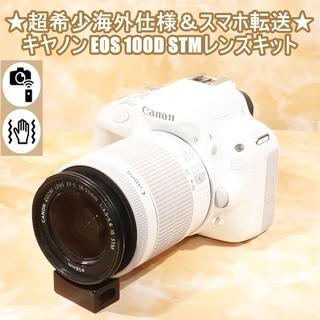 ★超希少海外仕様&スマホ転送★キヤノン EOS 100D STM...