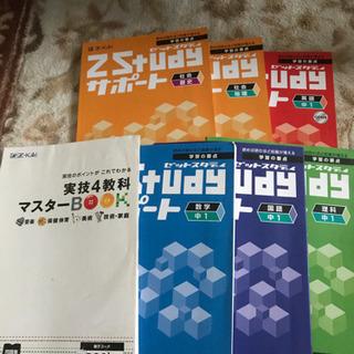 Z会セット ほぼ新品 中学1年