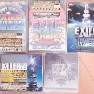 EXILE ライブDVD&CD   まとめて!! ファンの方いか...