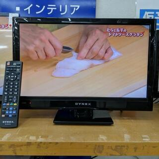 DYNEX 19型液晶テレビ 2013年製 DX-19E300J...