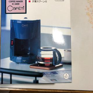 IZUMI コーヒーメーカー