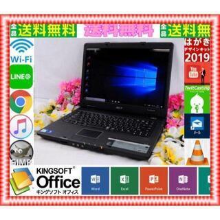 ⛅新品マウス⛳ACER-5330⛄ SSD換装可&windows...