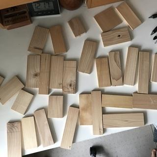 木材(木端)