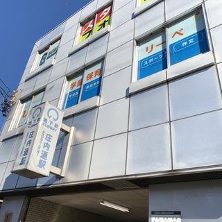 習い事付き学童保育Liebe(リーベ) 利用者募集 - 名古屋市