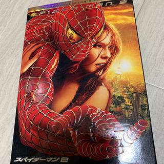スパイダーマン2 DVD