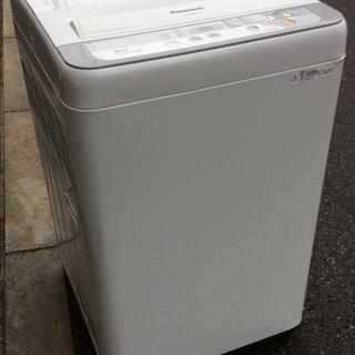 【RKGSE-162】特価!Panasonic/5kg/全自動洗...