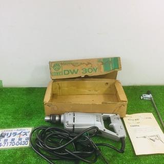 HiKOKI(ハイコーキ) 旧日立工機 電気ドリル DW3…