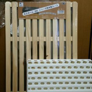 イージーホーム80用 木製スノコと樹脂休息フロアー