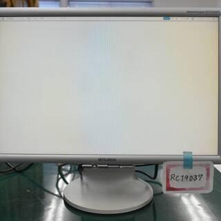20.1型ワイド液晶ディスプレイ  数年使用 pcモニター