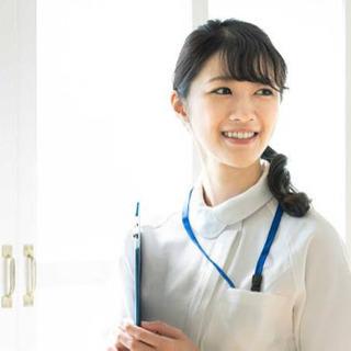 5名限定 学費無料で看護師になる方法教えます