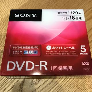 DVD-R 未開封