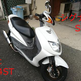 シグナスX SE12J 125cc 4ST ヘッドライトLED ...