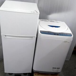 生活家電セット 冷蔵庫 高年式 洗濯機 カビない穴無しドラム